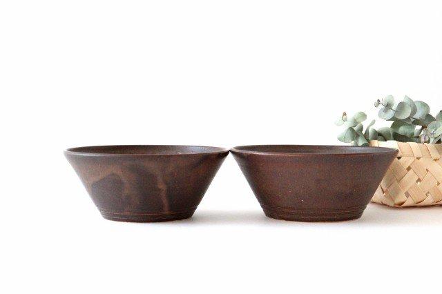 ダークブラウン鎬 5寸鉢 陶器 中野明彦 画像4