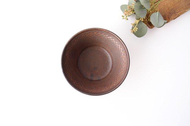 ダークブラウン鎬 5寸鉢 陶器 中野明彦 画像5