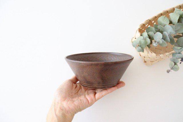 ダークブラウン鎬 5寸鉢 陶器 中野明彦 画像6