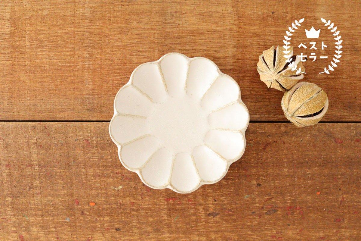 美濃焼 菊花 4寸皿 白 磁器