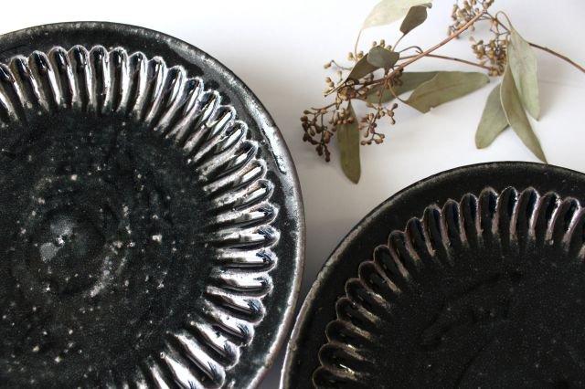 鉄釉 しのぎ8寸皿 陶磁器 陶彩窯 長戸製陶所 砥部焼 画像3