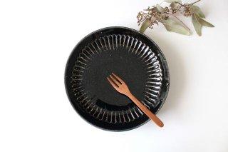 鉄釉 しのぎ7寸皿 陶磁器 陶彩窯 長戸製陶所 砥部焼商品画像