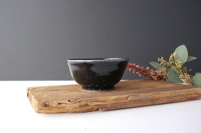 鉄釉 茶碗 陶磁器 陶彩窯 長戸製陶所 砥部焼