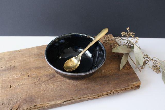 鉄釉 茶碗 陶磁器 陶彩窯 長戸製陶所 砥部焼  画像3