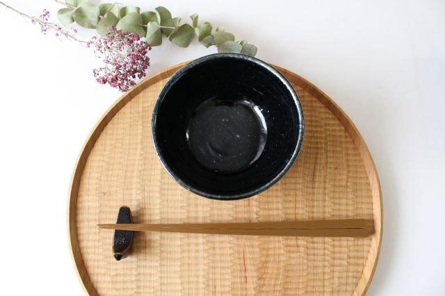 鉄釉 茶碗 陶磁器 陶彩窯 長戸製陶所 砥部焼  画像4