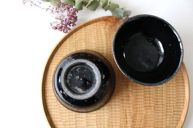 鉄釉 茶碗 陶磁器 陶彩窯 長戸製陶所 砥部焼  画像5