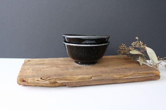 鉄釉 茶碗 陶磁器 陶彩窯 長戸製陶所 砥部焼  画像6