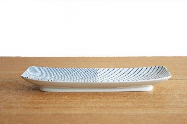 白山陶器 重ね縞 長焼皿 磁器 波佐見焼 画像3