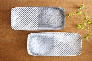 長焼皿 重ね縞 磁器 白山陶器 波佐見焼商品画像