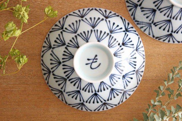 白山陶器 平茶碗 P-8 磁器 波佐見焼 画像6