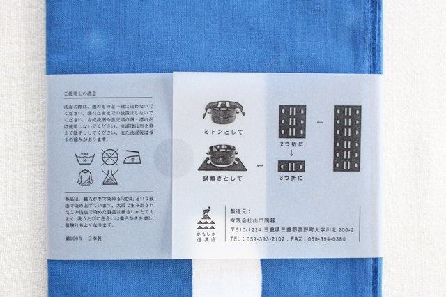 かもしか道具店 てぬぐい 中川政七商店 画像5