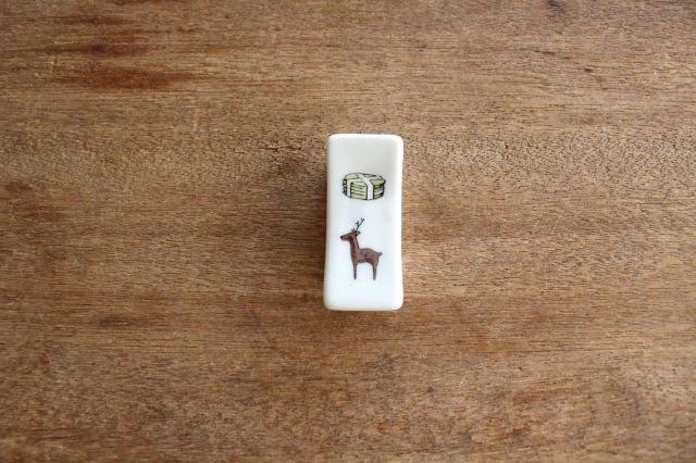 KUTANI SEAL 箸置き 鹿と煎餅 磁器 中川政七商店 画像5