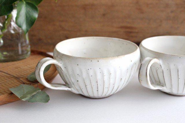 粉引削りスープカップ 陶器 美濃焼 画像3