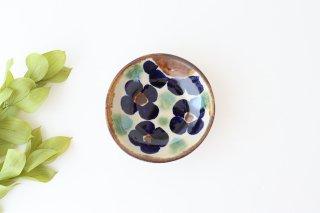 小鉢 花紋 陶器 エドメ陶房 やちむん商品画像