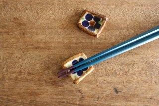 箸置き 花紋 四角 陶器 エドメ陶房商品画像