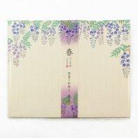 春ごよみ レターセット 「藤の花」