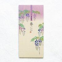 春ごよみ 藤の花の 一筆箋