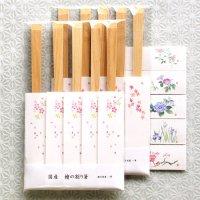国産 桧の割箸 四季の花の箸袋 セット