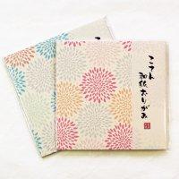 古典柄の折り紙 むじな菊