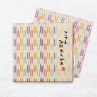 古典柄の折り紙 矢絣(やがすり)