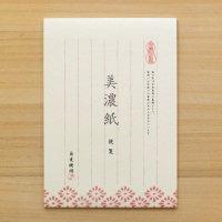 美濃和紙 落水紙の便箋 古風な 菊菱文様