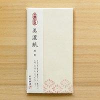 美濃和紙 落水紙の封筒 古風な菊菱文様
