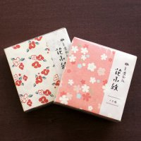 かわいい小花の 和紙のメモ帳  「花小紋」