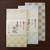 美濃和紙 市松模様の 透かし和紙 一筆箋