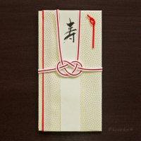 美濃和紙  「江戸小紋」 鮫小紋の祝儀袋