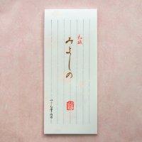 上品な 桜の一筆箋  「みよしの」