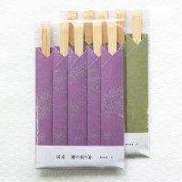 国産 桧の割箸 花小紋の箸袋セット 菖蒲・竹
