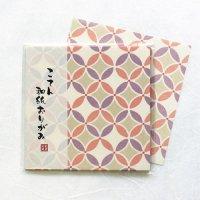 古典柄の折り紙 七宝つなぎ