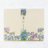 夏ごよみ レターセット 「紫陽花」