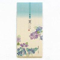 夏ごよみ 紫陽花 の一筆箋