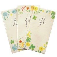 美濃和紙 かわいいお花の のし袋