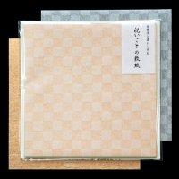 祝宴に 金雲流と市松透かし和紙の敷紙 12cm