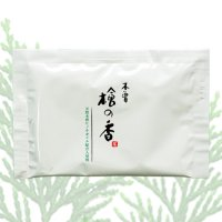 木曽檜の香 ひのきオイル配合 入浴剤  ヒノキの香り にごり湯