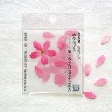 和紙のパーツ 桜の花びら