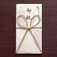 和紙の薄衣に包まれた 祝儀袋 「花ごろも」 花結び