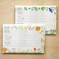 「今日のお手紙」ミニレターセット お花畑/小鳥と緑