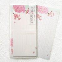 春の季節の一筆箋 封筒付 「旬花」 桜