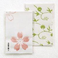 木版 手摺りの ぽち袋 影日向桜/笹蔓