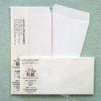 印刷できる 大礼紙 A4用 封筒