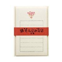 小さなお手紙 メモに 「そえぶみ箋」 花束