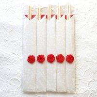 祝い箸 (国産桧)  梅の花の箸袋 梅結び 5膳セット