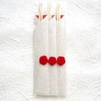 祝い箸 (国産桧)  梅の花の箸袋 梅結び 3膳セット