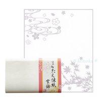 白い模様の上品な懐紙 しらたえ 雲錦