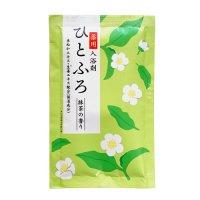 入浴剤 ひとふろ 抹茶の香り