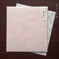 透かし和紙 便箋 「梅の花」