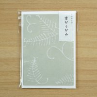京からかみ 手摺り ミニカード 「松唐草」